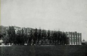 松山高等商業学校(戦前)